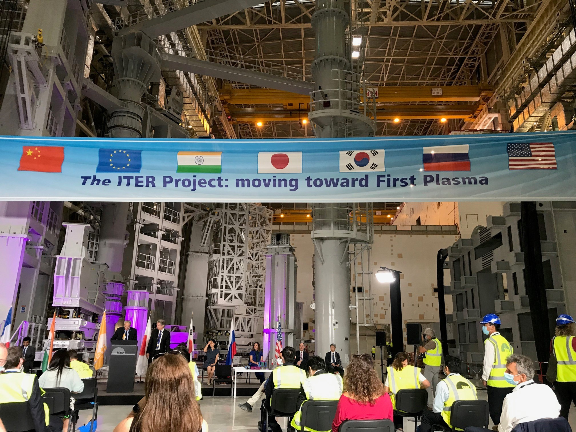 ITER ceremony opens 28.07.2020
