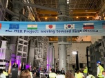 The assembly of the ITER experimental reactor has started